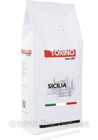 Кофе Torino Cicilia Сицилия, 30% Арабики 70% Робусты, Нидерланды, 1кг.