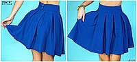 Женская однотонная юбка с высокой посадкой