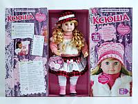 Кукла функциональная Ксюша 5330 (57480) батар.,говор 19фраз,поет,моргает,повор.голову,в кор 63*30*15см