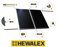 Комплект соединительных фитингов для плоских гелиоколлекторов Hewalex KS 2100T AC