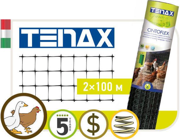 Сетка полипропиленовая «Тенакс Синтофлекс Е» для ограждения животных и птиц 2х200.