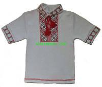 Вышиванка для мальчика (машинная вышивка крестиком, короткий рукав), рост 98-104 см