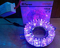 Декоративный встраиваемый светильник с LED  подсветкой Feron CD2540 RGB MR-16 , фото 1