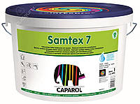 Краска Caparol Samtex 7 E.L.F. B2(прозрачная) 10 л.