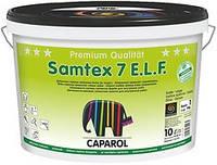 Краска для внутренних работ Caparol Samtex 7 E.L.F. B3(прозрачная) 9.4л, фото 1