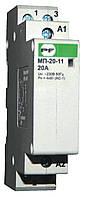 Магнитный пускатель МП 20-11 2Р 1НО+1НЗ
