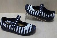 Польская текстильная детская обувь для мальчиков и девочек.