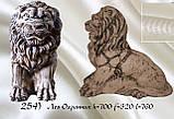 """Высокая садовая фигура """"Лев сидя"""". Высота 70 см. Декоративная скульптура льва, фото 2"""