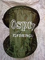 Садок рыболовный Osprey 2,4м (Ф44см)