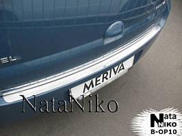 Накладки на пороги Premium Opel Meriva I 2002-