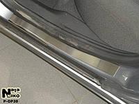 Накладки на пороги Premium Opel Vectra C 2003-2008, фото 1