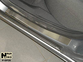 Накладки на пороги Premium Opel Vectra C 2003-2008