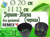 Горшок-миска для растений и цветов круглая ,черная