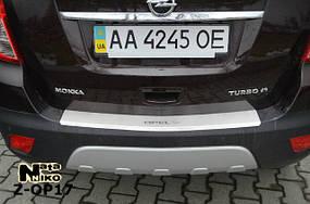 Накладки на пороги Premium Opel Mokka 2013-
