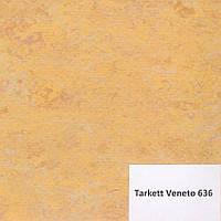 Натуральный линолеум Venetto 636