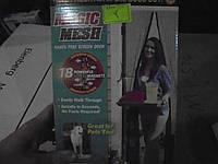 Москитная сетка на дверь Magic Mesh, товары для дома, москитная сетка, Magic Mesh