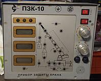 Ремонт и настройка приборов безопасности автокранов ПЗК 10, ОНК 140, 160, PAT