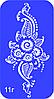 Трафарет мехенди 7х12 см для тату хной, бикини дизайна, аэрографа, блеск тату, глиттера, биотату