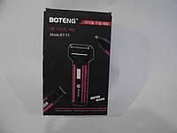 Электробритва Boteng BT-T1, мужская бритва, бритва Ботэнг, машинка для бороды, красота и здоровье
