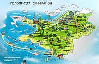 Везём на Черное море