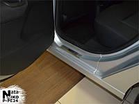 Накладки на пороги Premium Peugeot 301 2013-