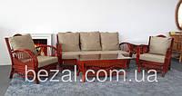 Мебель плетенная из натурального ротанга Нью-Йорк, фото 1