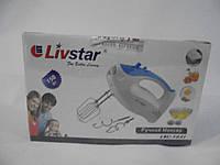 Миксер Livstar 1431, Ливстар миксер, миксеры, товары для кухни, блендеры, миксер ручной