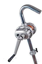 RFP-70 - Ручная редукторная помпа для топлива, 50-70 л/мин