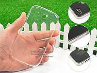 Ультратонкий 0,3мм силиконовый чехол для Samsung i9082 Galaxy Grand Duos