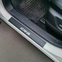 Накладки на пороги на Мазда CX-5 (нерж+карбон) 4-штуки Nata Nico.