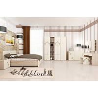 Спальня Беж LuxeStudio