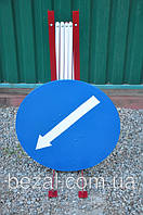 Дорожный знак объезд для ремонтных работ Ф-600 мм