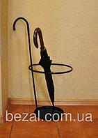 Корзина для сушки зонтов  белая  черный №1