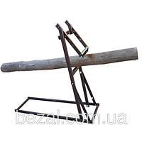 Стенд  козлы для распиловки бревен 410мм, фото 1