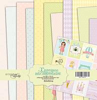 Бумага от Scrap Мир - Хорошее настроение, 30x30 см, 12 листов