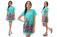 Платье из льна с вышивкой 5 цветов