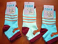 Детские  носочки Тоник. Р. 16- 18. Житомир., фото 1