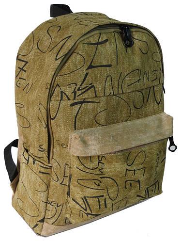 Молодежный городской рюкзак 12 л. Urban 870, хаки