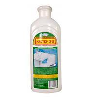 Чистящее средство Мастер ерш для сантехники 500 мл