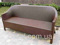 Диван плетенный садовый трехместный ДСР-17