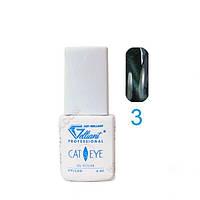 Трехфазный гель-лак Cat's eye collection GELLIANT 9мл #003 Сине-зеленый