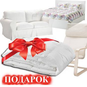 Мягкая мебель + одеяло в подарок!