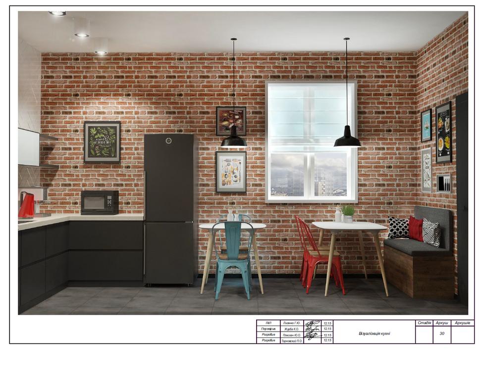 Текстильное оформление кухни в офисном помещении: стиль Лофт