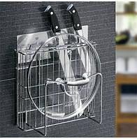 Органайзер для кухонных ножей Magic Flexible Sticker металлические