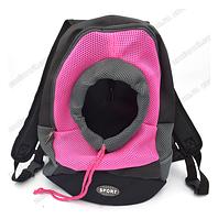 Рюкзак для собак Sport розовый