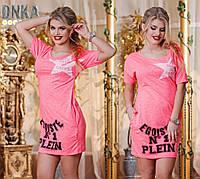 Платье турецкое летнее № р 2860  (Гл)