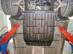 Защита картера MASERATI Quattroporte с-2003 г.