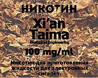 """Никотин """"сотка"""" Xi`an Taima 30ml."""