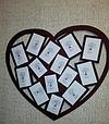 Фоторамка сердце, фото 2