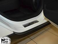 Накладки на пороги Premium Peugeot 2008 2013-